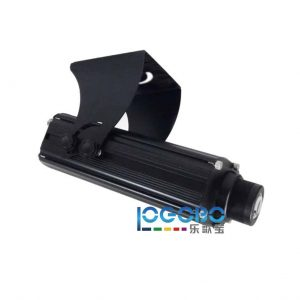 LOGOBO Extra Bright 80W LED Floor Projection Lighting