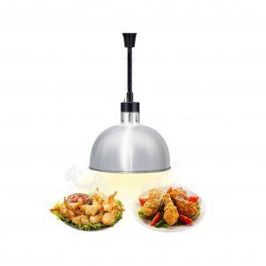 JIAWANSHUN Silver Heat Lamp for Food